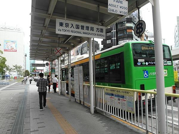 坐八號往返東京入國管理局,一趟車資200円