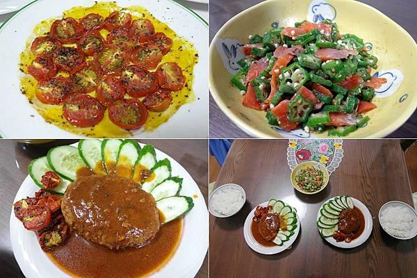 晚餐:漢堡排和烤蕃茄/配上秋葵拌生鮭