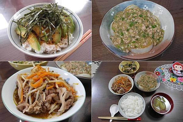 9/4 左上是早餐:駱梨丼。其他三張是晚餐:肉末大根/炒豬肉/剩菜和小黃瓜湯