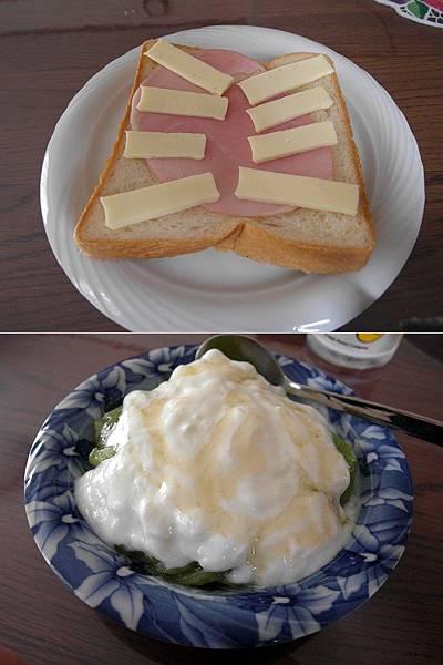 9/5 超簡單早餐又出現了,這次多了奇異果優格