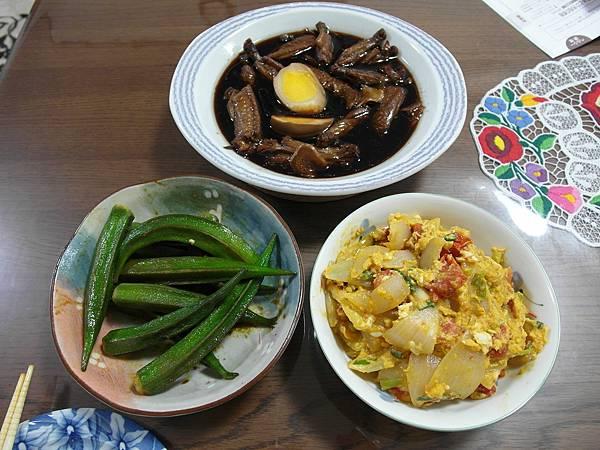 晚餐是剩下的滷雞翅/咖哩秋葵/蕃茄洋蔥蛋