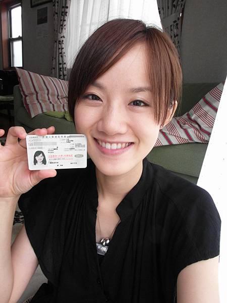 外國人登錄證也變更完畢了~ 一件落着!