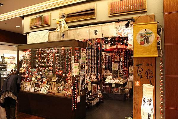 叫做夏野筷子專賣店,筷子的種類有2000種之多耶!