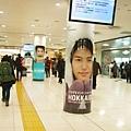 剛到羽田馬上就看到妻夫木幫ANA宣傳的旅遊海報