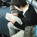 利用登機前的時間研究行程,辛苦囉!