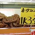 胖嘟嘟的毛蟹看起來也好好吃...(流口水)