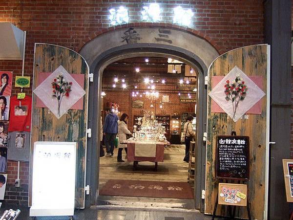 倉庫裡其中一處叫做浪漫館的地方,賣的是閃亮亮的玻璃製品