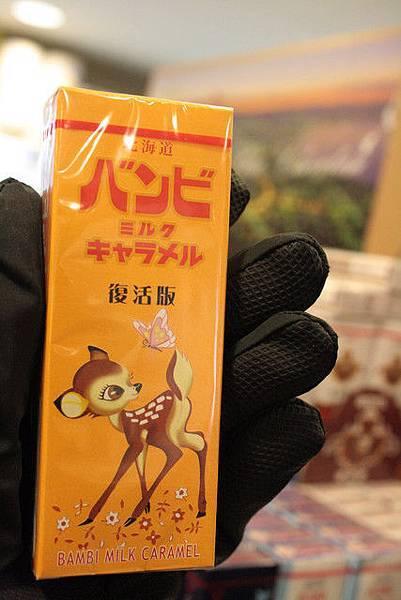 復刻版的小鹿斑比牛奶糖超Q~