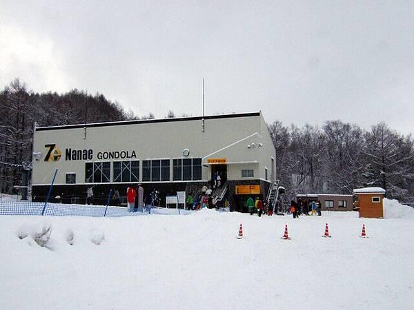 耶斯~抵達七飯滑雪場