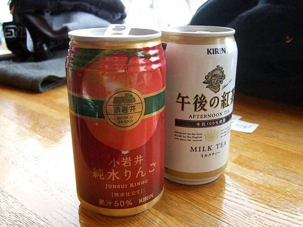 午餐在滑雪場的烏龍麵店解決,首先來罐飲料解解渴唄!