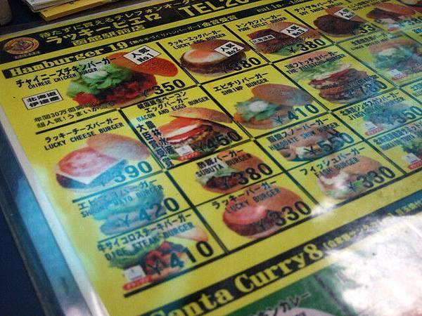 中式雞肉堡最有人氣。但特別的是竟然賣 味噌炸鯨魚堡,是鯨魚耶