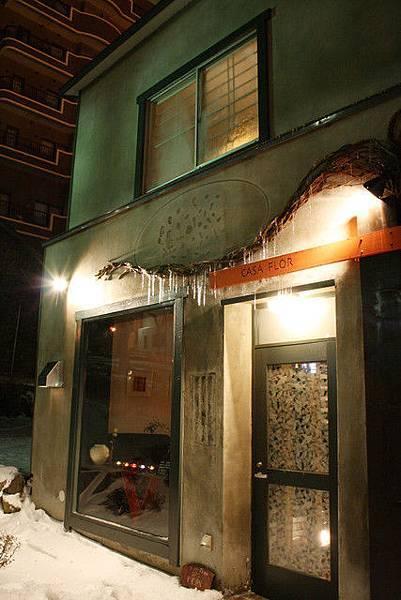 CASA FLOR在西班牙語是花之家,是舊房子改建成的小餐館