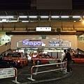 回到家附近的車站前等葉大師下班回來一起去買菜