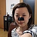 上面寫說用了那個粉刺溶出凝膠再貼上妙鼻貼效果加倍呢