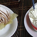 過了一會兒,葉大師從冰箱拿出二塊看起來很好吃的蛋糕!