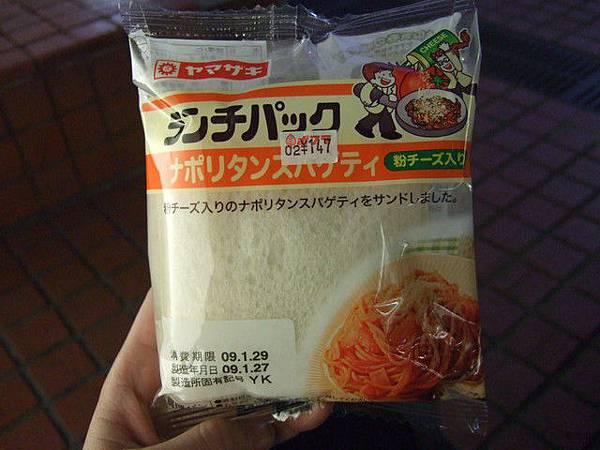 還順便買了一個很有趣的義大利麵夾心土司