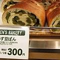第一次看到將豌豆用糖熬煮成甜豌豆後做成的麵包