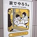 メトロ每月貼出一則超有趣的電車禮節宣傳海報共12則