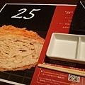 25的意義在於它將25片薄豬肉片重疊,重生為炸豬排的新境界