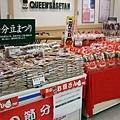 一早出門照例先去超市逛逛,今天開始在賣節分豆了