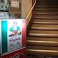 最後選擇來這間ポポラマーマ義大利麵店