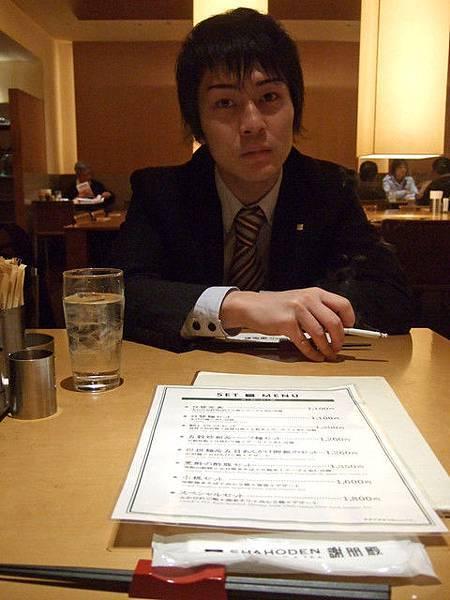 所以menu都不看就直接點了 新!四川套餐