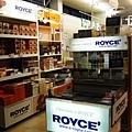 看到ROYCE' 二話不說再補幾盒洋芋片回去孝敬大家
