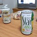 飯後再來罐啤酒,一天好快就結束了