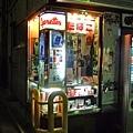 轉角的復古賣煙小店  下町真好   我要哭了