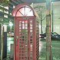 連路邊的粉紅色電話亭都可愛