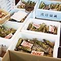 全部都是新鮮山葵看得我好想馬上吃到生魚片