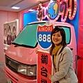 在台灣遇不到真的,只好拍拍假的乾過癮拉...
