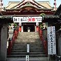 二木の菓子對面的小神社,老大上回就是坐在這裡吃大章魚燒的厚!