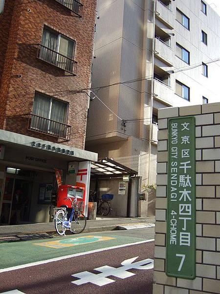 出了千駄木駅,下午預計逛谷津千這一塊具有濃厚下町氣氛的地區