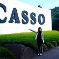 好心的外國人幫我拍照,但...CASSO素誰? =口=