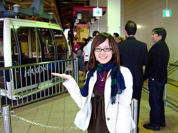 我沒坐過貓空纜車,但我想箱根的空中纜車應該很值得期待!