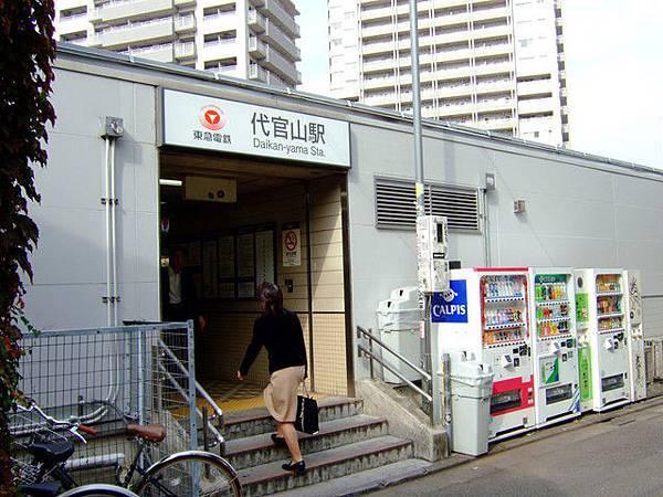 另一個代官山駅出口有夠低調