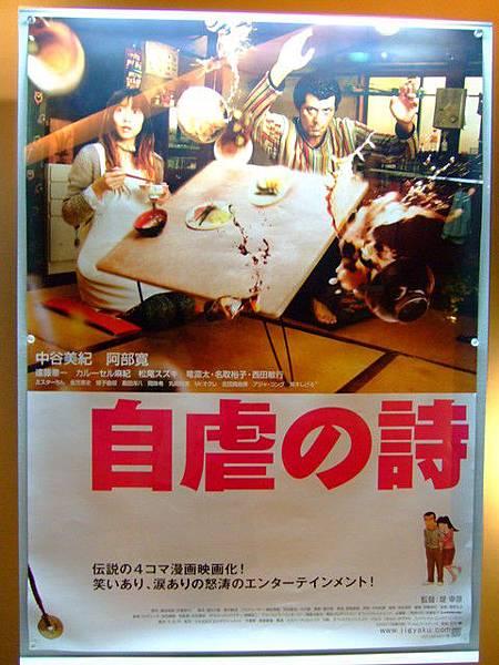 超想看這部的,我晚了半年才放上照片,沒想到台灣也要上映了