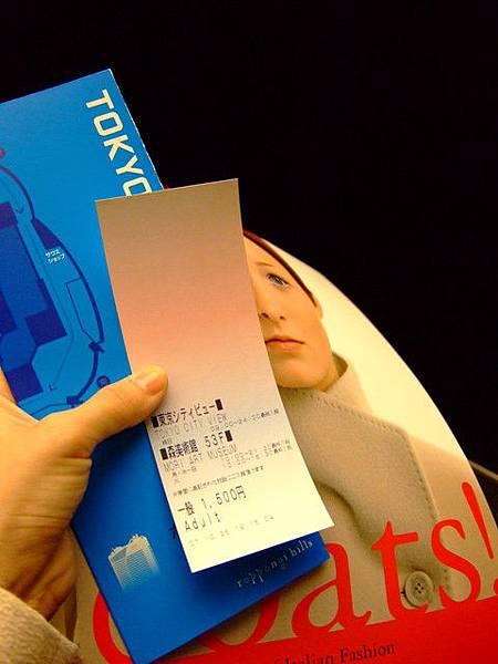 展望台+森美術館的門票是1500円,票是淡淡的漸層粉紅,很美