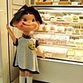 萬聖節版的peko娃娃唷