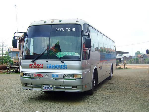 便宜安全的Capitol Tour bus