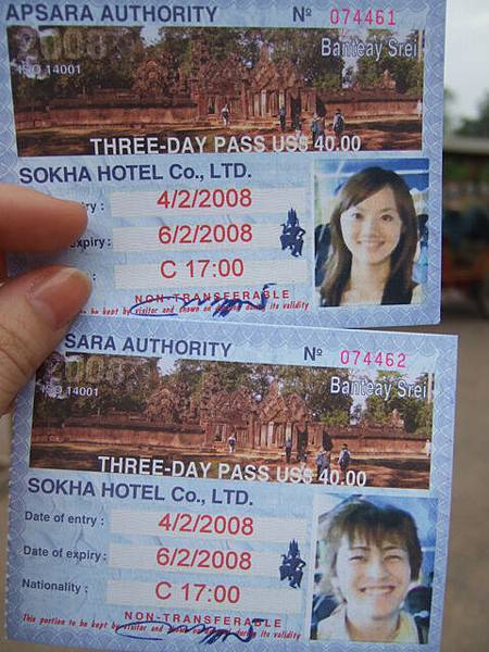 Our Three-Day Pass!! 一張要usd40