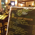 晚餐吃Bar street上的The Soup Dragon