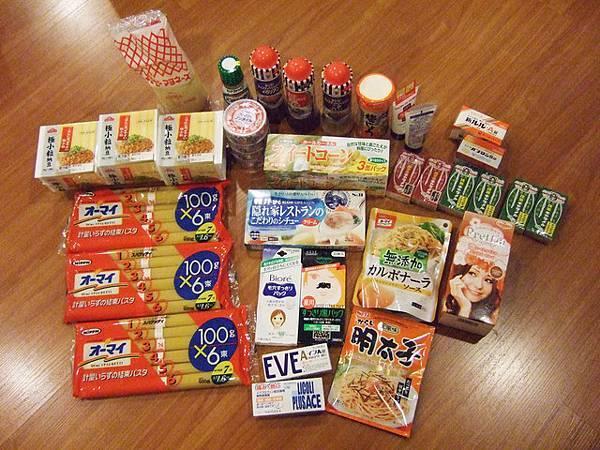 一進門馬上卸貨,帶了一堆食材全是準備大展身手用的