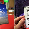 卡片是將我之前拍的藍天彩虹洗成照片在背面寫上祝福,獨一無二