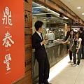 6/7 觀光客來台北的第一站就是吃大名鼎鼎的鼎泰豐