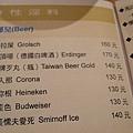 連啤酒名字都可以取得這麼鹹濕,點菜時到底該說什麼比較好...
