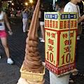 超高霜淇淋要20元,這是它的弟弟只要10元