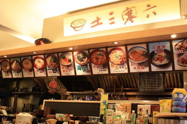櫃枱裡的師傅似乎是日本人唷!看來味道值得期待呢~