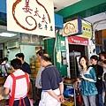飯後走回剛才路過的姜太太包子店排隊,純粹好奇為何足以大排長龍